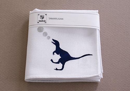 恐竜のハンカチ
