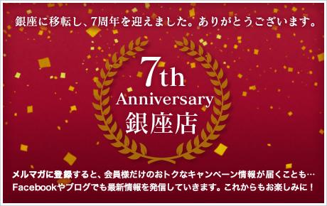 bnr_7th_top.jpg