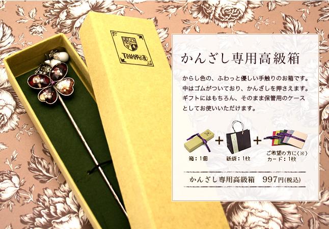 bnr_kanzasi02.jpg