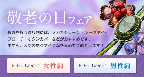 bnr_keirou2013_top_20130906130509266.jpg