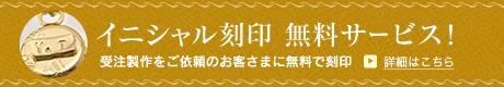 bnr_name_order_mini.jpg