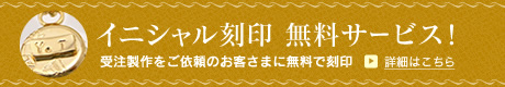 bnr_name_order_mini_2015021218400844d.jpg