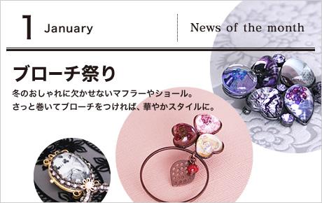 bnr_news_1.jpg