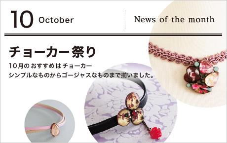 bnr_news_10_201410231835503ab.jpg