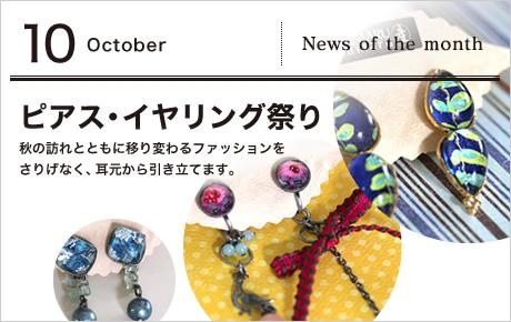 bnr_news_10_20151003183318476.jpg