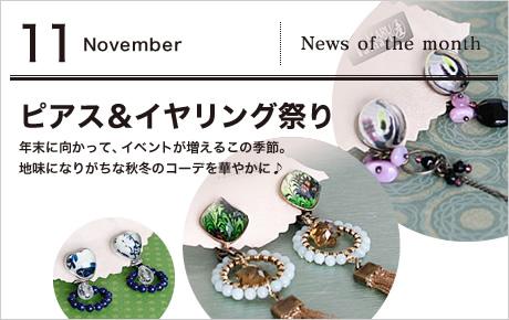 bnr_news_11.jpg
