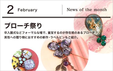 bnr_news_1602.jpg