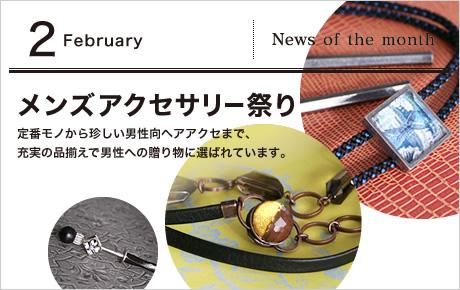bnr_news_2_2015021813301848a.jpg