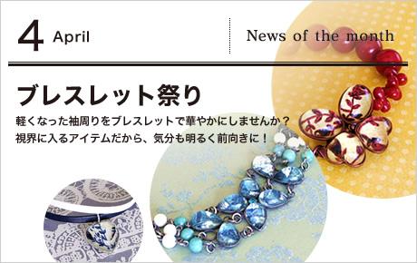 bnr_news_4.jpg