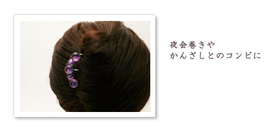 cp-co-1pp-4.jpg