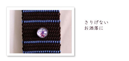 紫の梅柄タイタック[tie tack pin]