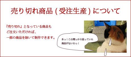 urikire_20110305185035.jpg
