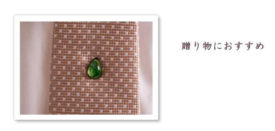 グリーン柄のしずく飾りタイタック
